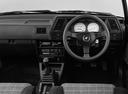 Фото авто Nissan Sunny B12, ракурс: рулевое колесо