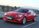 Фото авто Hyundai Genesis 1 поколение [рестайлинг], ракурс: 45 цвет: красный