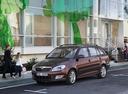 Фото авто Skoda Fabia 5J [рестайлинг], ракурс: 45 цвет: бордовый