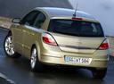 Фото авто Opel Astra H, ракурс: 135 цвет: бежевый