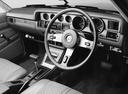 Фото авто Nissan Bluebird 810, ракурс: торпедо