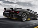 Фото авто Lamborghini Centenario 1 поколение, ракурс: 225 цвет: серый
