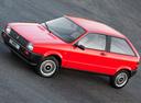Фото авто SEAT Ibiza 1 поколение, ракурс: 90