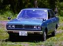 Фото авто Nissan Violet A10, ракурс: 45