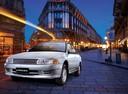 Фото авто Hindustan Lancer 7 поколение, ракурс: 45