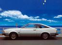 Фото авто Nissan Silvia S110, ракурс: 90