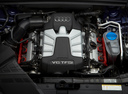 Фото авто Audi S5 8T [рестайлинг], ракурс: двигатель