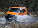 Фото авто Volkswagen Transporter T6, ракурс: 45 цвет: оранжевый