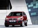 Фото авто Ford Fusion 1 поколение [рестайлинг],  цвет: красный