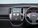Фото авто Nissan Serena C25, ракурс: торпедо