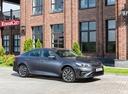 Фото авто Kia Optima 4 поколение [рестайлинг], ракурс: 315 цвет: серый