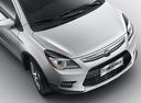Фото авто Lifan X50 1 поколение, ракурс: передняя часть цвет: серебряный