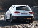 Фото авто Audi A4 B8/8K, ракурс: 135 цвет: белый
