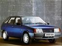 Фото авто ВАЗ (Lada) 2109 1 поколение [рестайлинг], ракурс: 315 цвет: синий