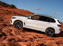 Фото авто BMW X5 G05, ракурс: 90 цвет: белый