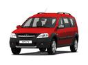 Новый ВАЗ (Lada) Largus, красный металлик, 2017 года выпуска, цена 674 900 руб. в автосалоне Мста-Лада