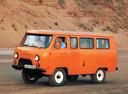 Фото авто УАЗ 452 2 поколение, ракурс: 45 цвет: оранжевый