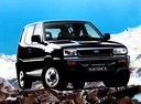 Фото авто Ford Maverick 1 поколение, ракурс: 315