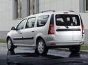 Новый ВАЗ (Lada) Largus, белый , 2017 года выпуска, цена 641 400 руб. в автосалоне Лада Центр