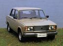 Фото авто ВАЗ (Lada) 2107 1 поколение, ракурс: 315 цвет: бежевый