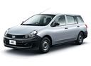 Фото авто Nissan AD Y12, ракурс: 45 цвет: серебряный