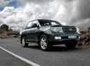 Фото авто Toyota Land Cruiser J200, ракурс: 315