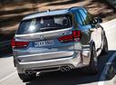 Фото авто BMW X5 M F85, ракурс: 180 цвет: серебряный