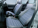Фото авто Nissan AD Y11, ракурс: сиденье