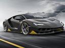 Фото авто Lamborghini Centenario 1 поколение, ракурс: 315 цвет: серый
