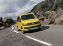 Фото авто Volkswagen California T6, ракурс: 315 цвет: желтый