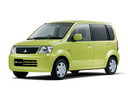 Фото авто Mitsubishi eK H81W, ракурс: 45