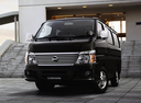 Фото авто Nissan Caravan E25 [рестайлинг], ракурс: 45