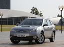 Фото авто Subaru Outback 4 поколение, ракурс: 45 цвет: серебряный