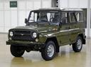 Фото авто УАЗ Hunter 1 поколение, ракурс: 45 цвет: зеленый