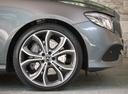 Фото авто Mercedes-Benz E-Класс W213/S213/C238/A238, ракурс: колесо цвет: серый
