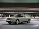 Фото авто ВАЗ (Lada) Priora 1 поколение [рестайлинг], ракурс: 45 цвет: бежевый