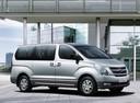 Фото авто Hyundai H-1 Grand Starex, ракурс: 270 цвет: серый