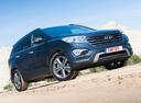 Фото авто Hyundai Santa Fe DM, ракурс: 315 цвет: синий