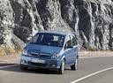 Фото авто Opel Meriva 1 поколение [рестайлинг], ракурс: 45 цвет: голубой