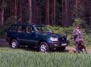 Фото авто Toyota Land Cruiser J100, ракурс: 315 цвет: синий