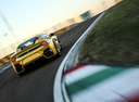 Фото авто Ferrari F12berlinetta 1 поколение, ракурс: 225 цвет: желтый