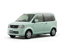 Фото авто Mitsubishi eK H82W [рестайлинг], ракурс: 45 цвет: зеленый