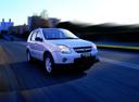 Фото авто Suzuki Ignis 2 поколение, ракурс: 315 цвет: белый