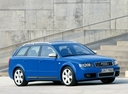 Фото авто Audi S4 B6/8H, ракурс: 315