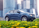 Фото авто Nissan Juke YF15, ракурс: 270 цвет: синий