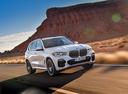 Фото авто BMW X5 G05, ракурс: 315 цвет: белый