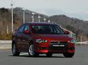 Фото авто Mitsubishi Lancer X, ракурс: 315 цвет: красный