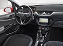 Фото авто Opel Corsa E, ракурс: торпедо