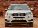Новый BMW X5, белый металлик, 2017 года выпуска, цена 4 400 000 руб. в автосалоне АвтоПремиум
