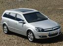 Фото авто Opel Astra H, ракурс: 315